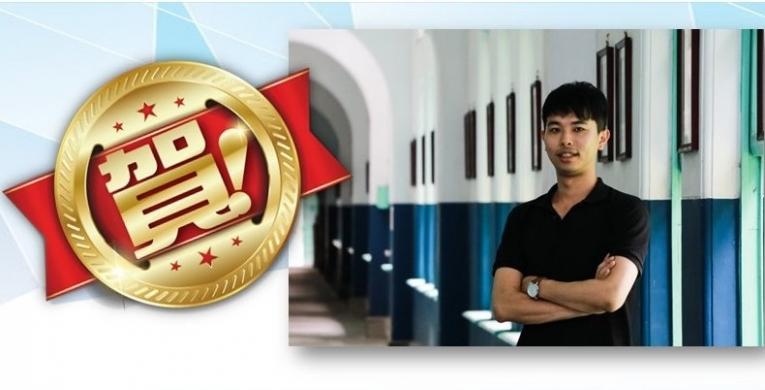楊展其教授榮獲第十八屆有庠科技獎-『奈米科技類』論文獎