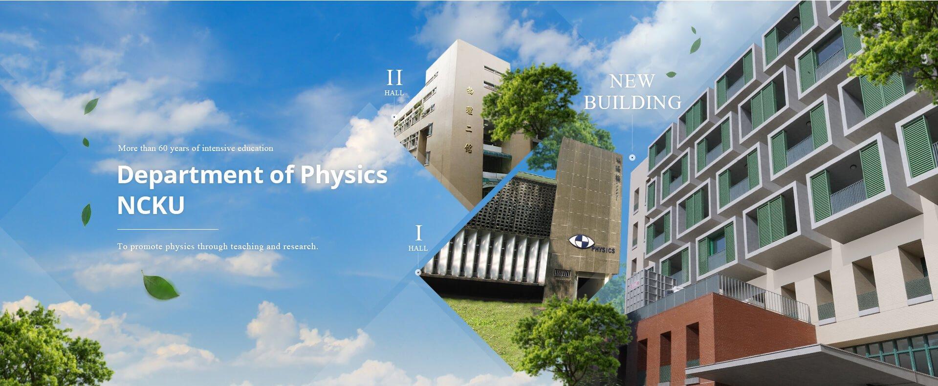 Department of Physics, National Cheng Kung University